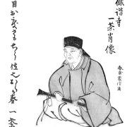 Кобаяси Исса