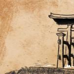 Японский интерьер: спальня, кухня, гостиная