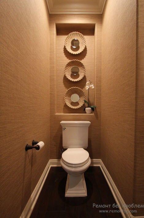 Для маленького санузла туалета