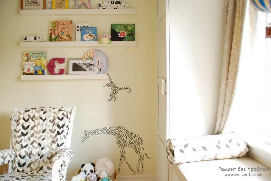 Декоретто детская комната фото