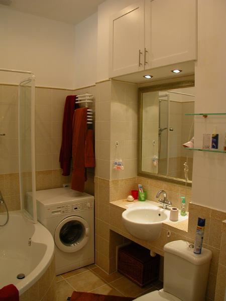 обустроить маленькую ванную комнату
