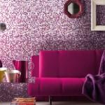 Современный дизайн с мозаикой