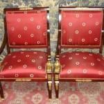 Кресло в стиле ампир