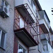Балкон с выносом пример на фото