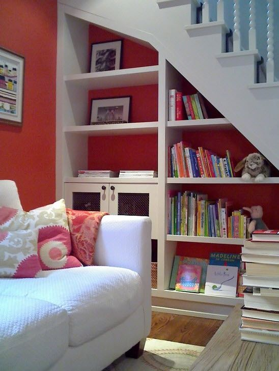 Место для книг