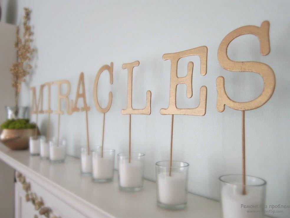 Оригинальные буквы в интерьере