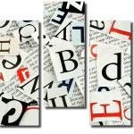 Модные веяния: алфавит в интерьере