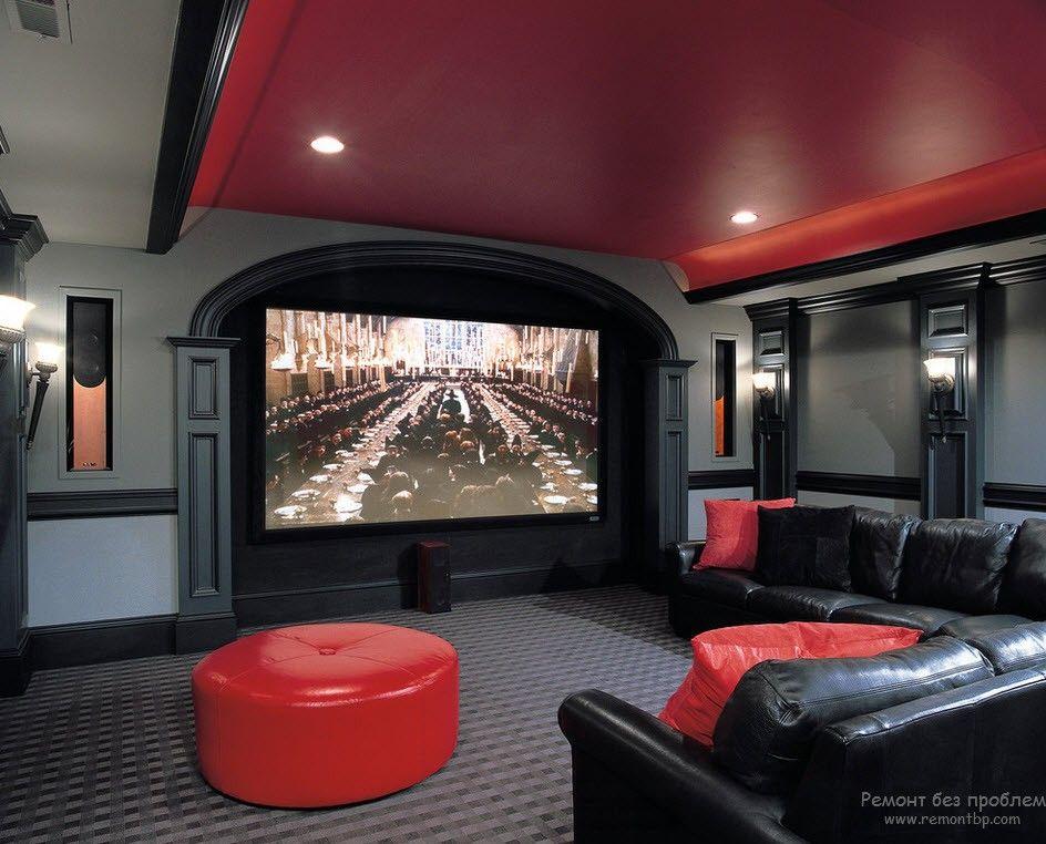 Современный стиль домашнего кинотеатра