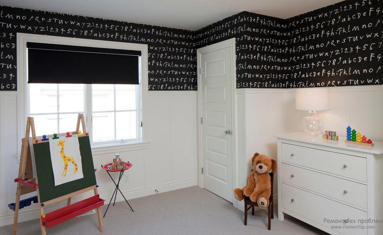 Черный цвет в детской комнате, присутствующий в меру