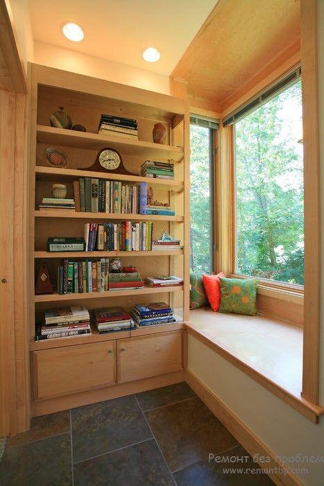 Подоконник-чудесное место для чтения