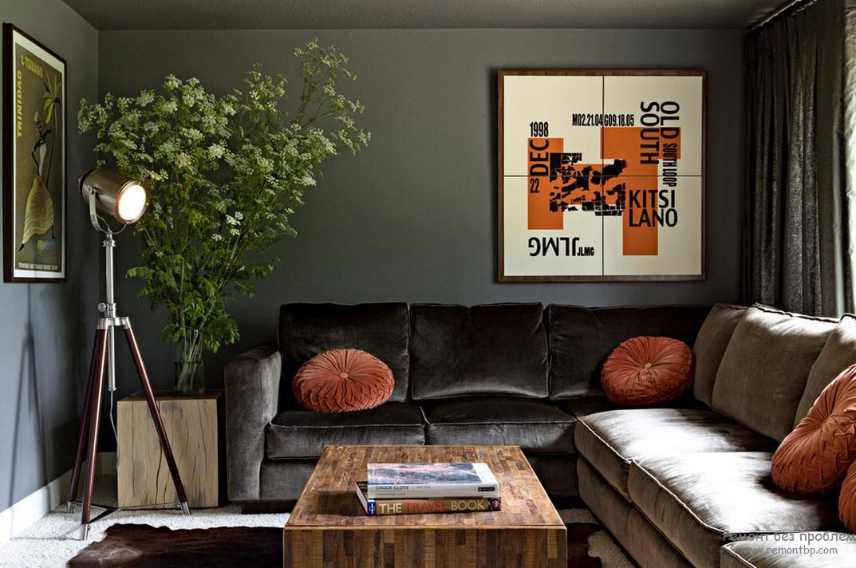 Темные цвета в небольшой гостиной