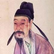 Ван Вэй