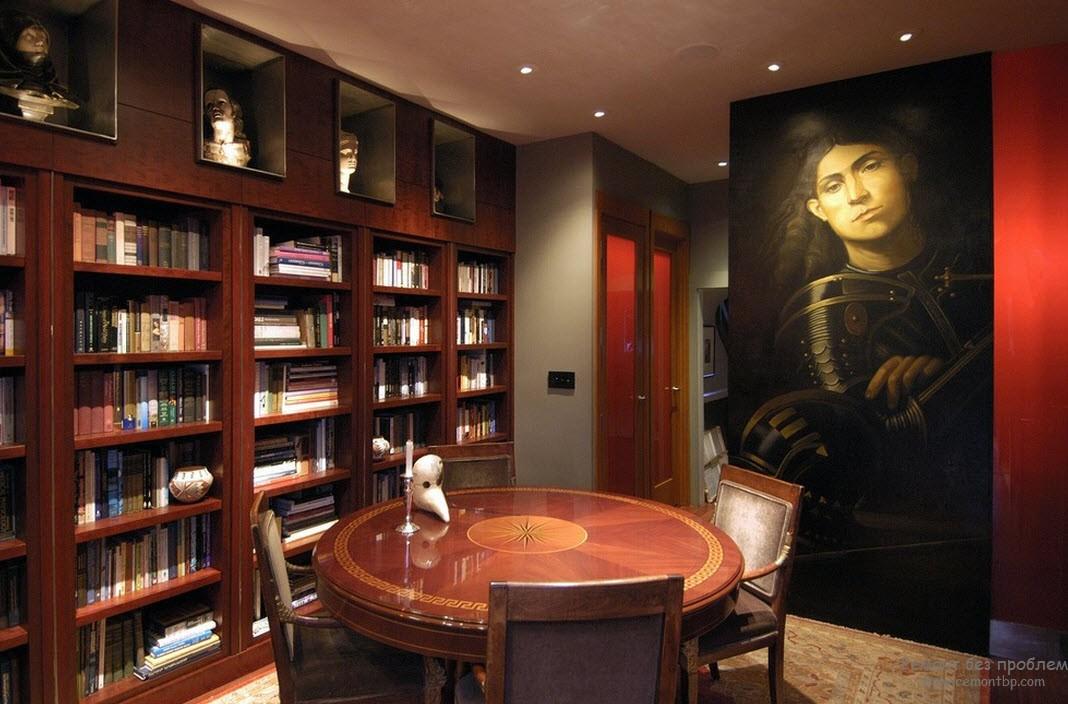 Эффектный дизайн оформления домашней библиотеки