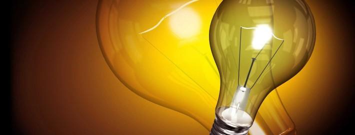 Лампочки: виды лампочек и типы цоколей