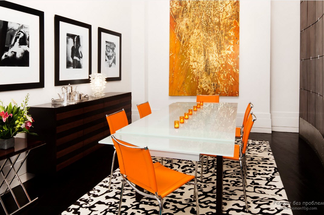 Столовая оранжевая