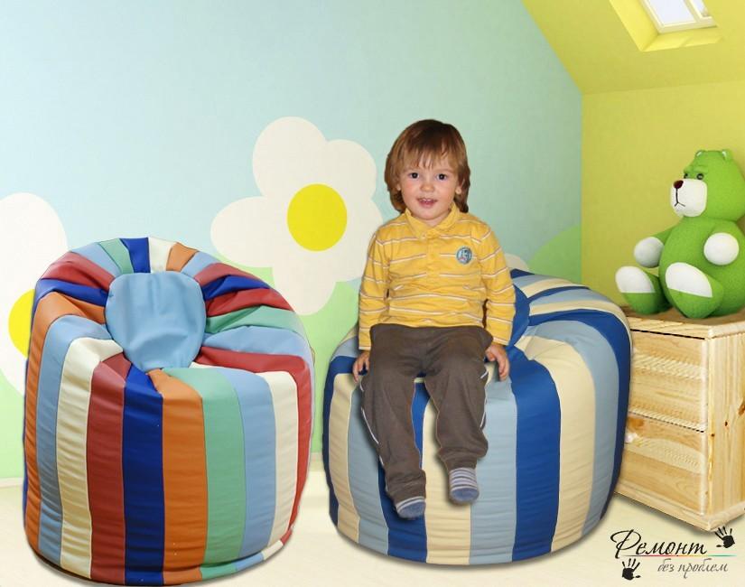 Кресла-мешки для гостей