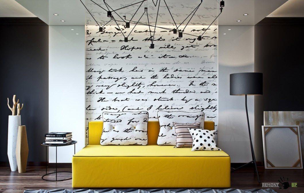 Черно-белый дизайн с желтым диваном