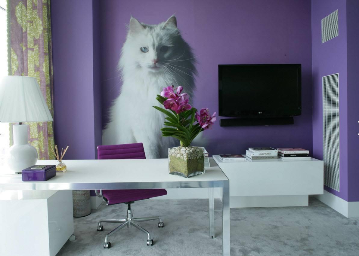 Кабинет в фиолетовых тонах