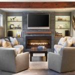 Современные идеи для обустройства гостиной