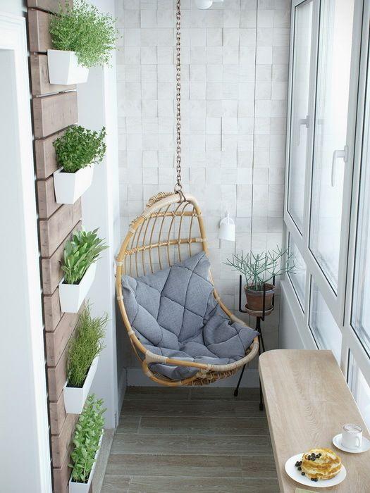 Комфортное место для отдыха