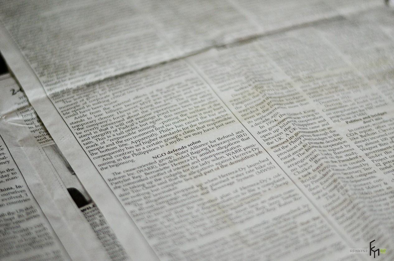 Газета для работы над рамкой для зеркала