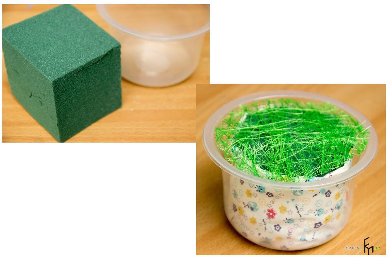Контейнер для букета с зеленой травой