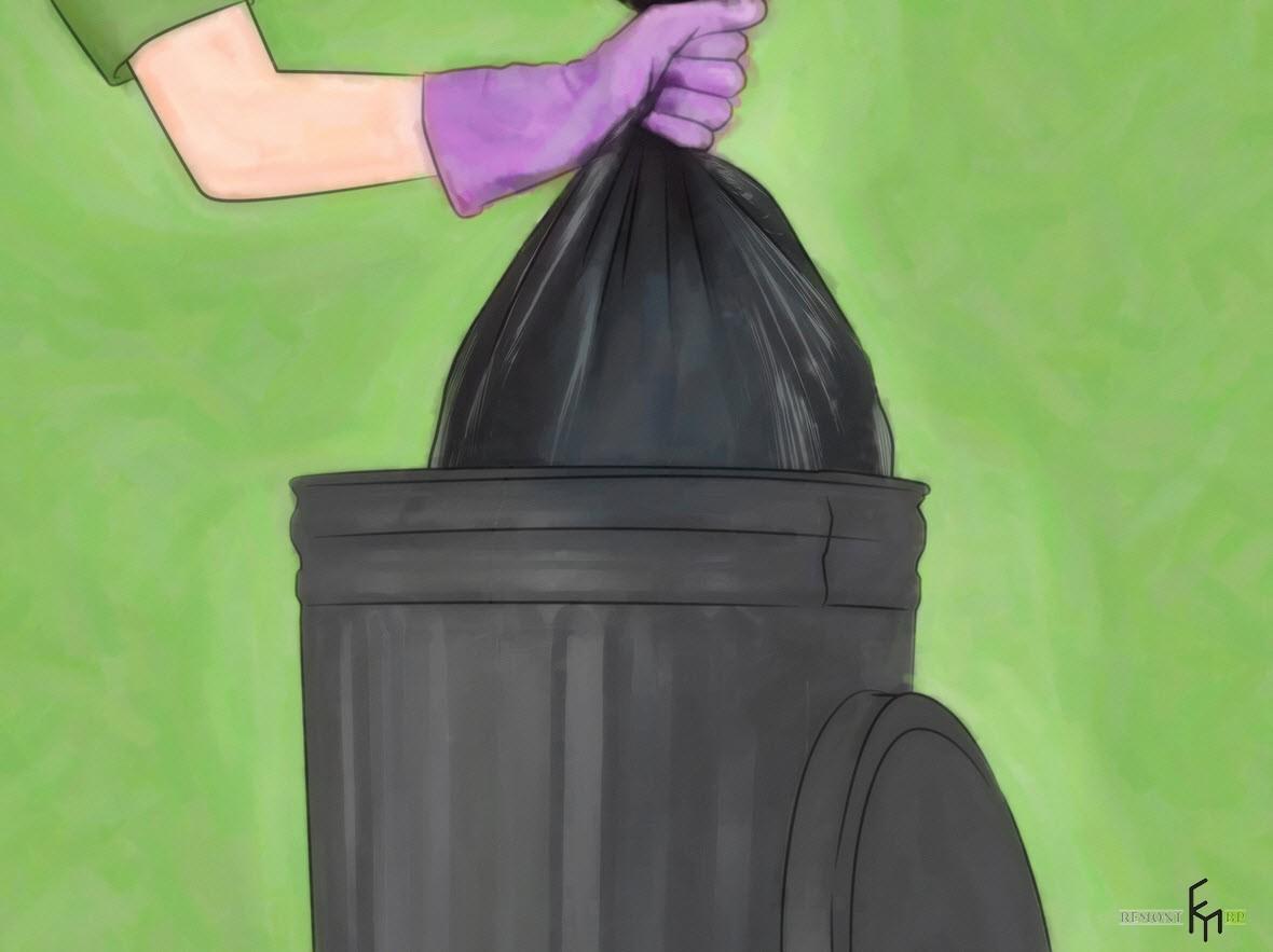 Систематически выносите мусор